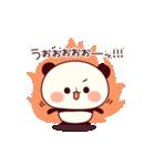 応援パンダちゃん(個別スタンプ:12)