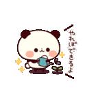 応援パンダちゃん(個別スタンプ:14)