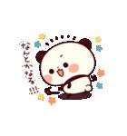 応援パンダちゃん(個別スタンプ:15)