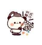 応援パンダちゃん(個別スタンプ:17)