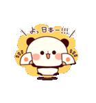 応援パンダちゃん(個別スタンプ:19)