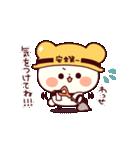 応援パンダちゃん(個別スタンプ:21)