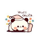 応援パンダちゃん(個別スタンプ:22)