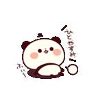 応援パンダちゃん(個別スタンプ:23)