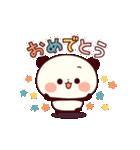 応援パンダちゃん(個別スタンプ:29)