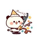 応援パンダちゃん(個別スタンプ:30)