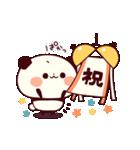 応援パンダちゃん(個別スタンプ:31)