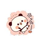 応援パンダちゃん(個別スタンプ:35)