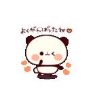 応援パンダちゃん(個別スタンプ:37)