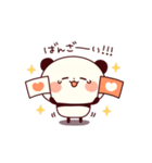 応援パンダちゃん(個別スタンプ:38)