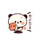 応援パンダちゃん(個別スタンプ:39)