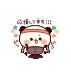 応援パンダちゃん(個別スタンプ:40)