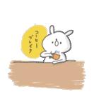 お疲れうさぎ(個別スタンプ:3)