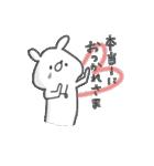 お疲れうさぎ(個別スタンプ:4)