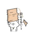 お疲れうさぎ(個別スタンプ:17)