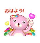 くまポちゃん 開運招福(個別スタンプ:01)