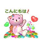 くまポちゃん 開運招福(個別スタンプ:02)