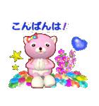 くまポちゃん 開運招福(個別スタンプ:03)