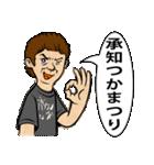 Mリーダーの江古田生活3【涙の卒業式SP】(個別スタンプ:01)
