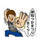 Mリーダーの江古田生活3【涙の卒業式SP】(個別スタンプ:02)
