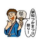 Mリーダーの江古田生活3【涙の卒業式SP】(個別スタンプ:03)