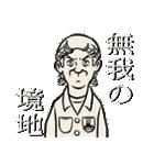 Mリーダーの江古田生活3【涙の卒業式SP】(個別スタンプ:05)
