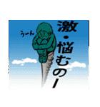 Mリーダーの江古田生活3【涙の卒業式SP】(個別スタンプ:07)