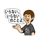 Mリーダーの江古田生活3【涙の卒業式SP】(個別スタンプ:08)