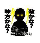 Mリーダーの江古田生活3【涙の卒業式SP】(個別スタンプ:09)