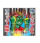 Mリーダーの江古田生活3【涙の卒業式SP】(個別スタンプ:12)
