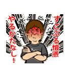 Mリーダーの江古田生活3【涙の卒業式SP】(個別スタンプ:13)