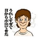 Mリーダーの江古田生活3【涙の卒業式SP】(個別スタンプ:14)