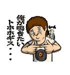 Mリーダーの江古田生活3【涙の卒業式SP】(個別スタンプ:15)