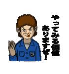 Mリーダーの江古田生活3【涙の卒業式SP】(個別スタンプ:17)