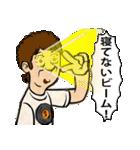 Mリーダーの江古田生活3【涙の卒業式SP】(個別スタンプ:18)
