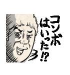 Mリーダーの江古田生活3【涙の卒業式SP】(個別スタンプ:19)