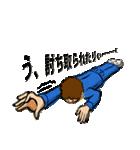 Mリーダーの江古田生活3【涙の卒業式SP】(個別スタンプ:20)