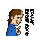 Mリーダーの江古田生活3【涙の卒業式SP】(個別スタンプ:21)