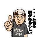 Mリーダーの江古田生活3【涙の卒業式SP】(個別スタンプ:22)