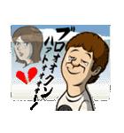 Mリーダーの江古田生活3【涙の卒業式SP】(個別スタンプ:23)