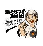 Mリーダーの江古田生活3【涙の卒業式SP】(個別スタンプ:24)