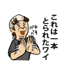 Mリーダーの江古田生活3【涙の卒業式SP】(個別スタンプ:26)