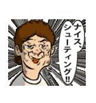 Mリーダーの江古田生活3【涙の卒業式SP】(個別スタンプ:27)