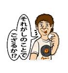 Mリーダーの江古田生活3【涙の卒業式SP】(個別スタンプ:29)