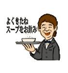 Mリーダーの江古田生活3【涙の卒業式SP】(個別スタンプ:30)
