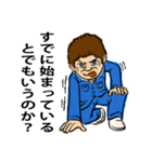Mリーダーの江古田生活3【涙の卒業式SP】(個別スタンプ:31)