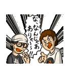 Mリーダーの江古田生活3【涙の卒業式SP】(個別スタンプ:32)