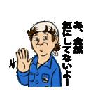 Mリーダーの江古田生活3【涙の卒業式SP】(個別スタンプ:33)