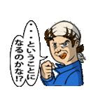 Mリーダーの江古田生活3【涙の卒業式SP】(個別スタンプ:34)