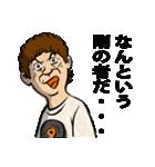 Mリーダーの江古田生活3【涙の卒業式SP】(個別スタンプ:35)